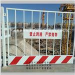厂家直销基坑护栏 临边护栏 工地防护网 安全护栏河南护栏厂