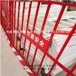 地铁工地基坑防护栏厂家规格工地基坑护栏网厂家实用可靠直销厂