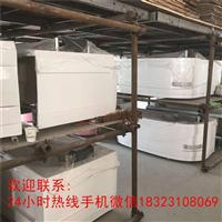 重庆南岸浴缸生产厂家