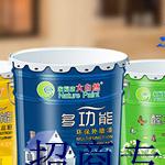 中国知名水漆大自然漆小投资大回报净味系列招商