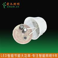 爱木照明LED厂家柱形灯泡节能照明灯泡3W球泡