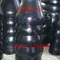 直销大小头异径管 加强级  大小头异径管厂家量大优惠