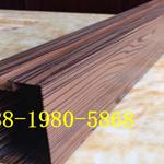 热转印木纹铝方通和水墨转印木纹铝方通的区别