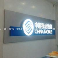 LED发光字 大型招牌工程 广告工程