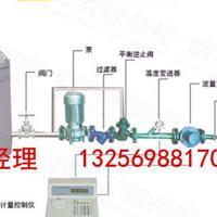 化工液体定量装桶设备