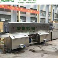 华誉HY-XXJ全自动风干式洗箱机