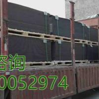 北京三乐九德装饰材料有限公司