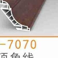 木塑线条型号SXT-7070 100顶角线