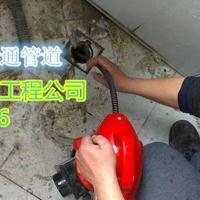 南昌西湖区绳金塔下水道疏通马桶|专车清理化粪池