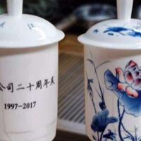 2018年景德镇陶瓷礼品水杯定做批发厂家就选万业陶瓷厂