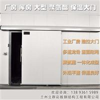 青海工业推拉门/西宁市厂区大门/格尔木市工厂大门/住人集装箱房
