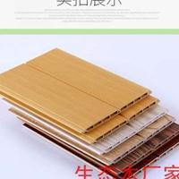 菏泽生态木400*8竹木纤维集成墙板装修室内效果怎么样