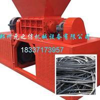 河南郑州撕碎机厂家供应:废旧钢绞绳撕碎机回收行业高效益