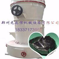 河南郑州雷蒙磨厂家供应高细度雷蒙磨通筛率高耗能低