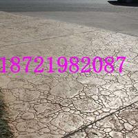 内蒙古包头市彩色压花混凝土 呼和浩特印压地坪 彩色压纹砼施工