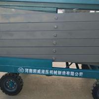 河南超威液压专供SJY-0.9固定牵引式液压升降平台
