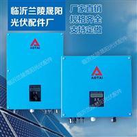 光伏发电系统配件并网逆变器厂家直销