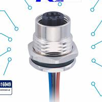 KYF防水插座,PCB板航空法兰接插件,圆形防水连接器
