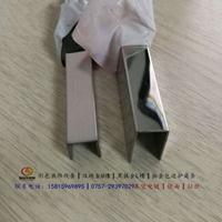 304玫瑰金装饰线条 不锈钢U形条10mm*25mm*10mm