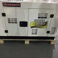 TO18000ETX自动调速15KW家用柴油发电机
