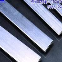 7075耐高温铝排 1060纯铝排 环保6061-T6铝排 铝扁排