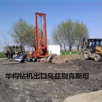 供应拖车式反循环打水井钻机厂家
