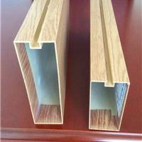 连锁门店吊顶现代化建筑装饰 会所装修彩色木纹厂家定制直销
