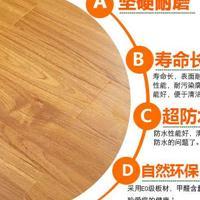 浙江意萨曼铝木智热养生地板