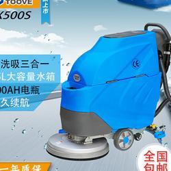 河南拓威克手推式洗地机TX65B51电瓶式洗地机机器厂家直销