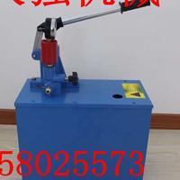 小型试压泵 测量受压容器的仪器试压泵 40mpa试压泵