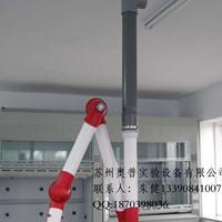 上海万向抽气罩吸顶式中医院养生馆艾灸排烟用万向排烟罩