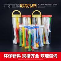 优质自锁式尼龙扎带扎线带扎线带塑料扎带桶装扎带