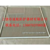 15mm厚 3mmpb防辐射铅玻璃