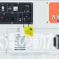 15千瓦静音柴油发电机交流电