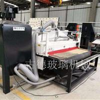 供应新一代高速变频全自动玻璃打砂机厂家