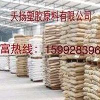 电视机外壳专用HIPS 上海赛科 HIPS-622