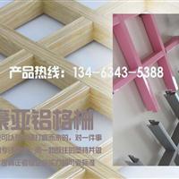 铝格珊吊顶天花,价格优惠 110X110mm喷涂铝格栅