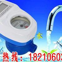 DN15天津IC卡水表价格多少