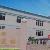 广州加气混凝土砌块厂总经销