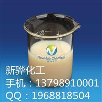 水性单组份PC底材银粉漆树脂X-PU698水性单组份PC烤漆乳液
