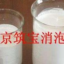 供应高效消泡剂发酵消泡剂