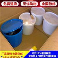 供应双组份聚硫建筑密封膏防水性能优良