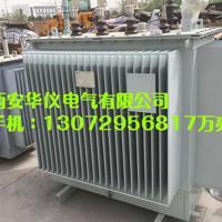 西安S11-315kva油浸式变压器