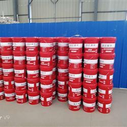 宝特厂家直销锂基脂、润滑脂