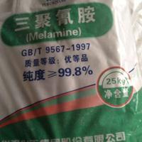 专业供应三聚氰胺胶胶原料产品聊城晟诚商贸有限公司