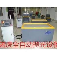 车床CNC抛光去毛刺设备厂商指导价