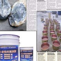 雷波县饱和环氧粘钢胶质量保证厂家