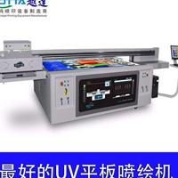福建莆田广告印刷设备UV平板打印机多少钱