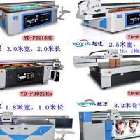 广西玉林艺术背景墙数码打印机瓷砖打印机