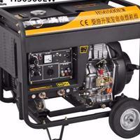 便携式小型柴油电焊机190A